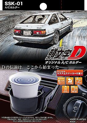 Initial D Style Drink Bottle Cup Holder Black With Special Sticker Toyota AE86
