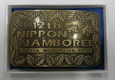 1988 12th Nippon Scout Jamboree Boy Scout of Japan Vintage brass Belt Buckle