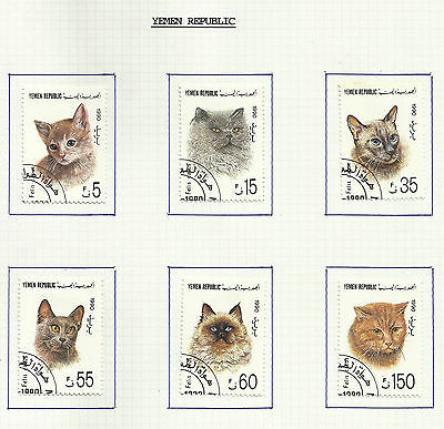 Cat stamps on 6 sheets - H/Mint