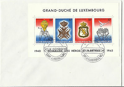 SALE - Luxembourg - First Day Cover (Unadressed) - 40th Anniv Of V.E.