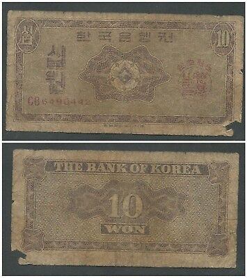 South Korea 10 Won ND (1962) in (VG) Condition Banknote P-32