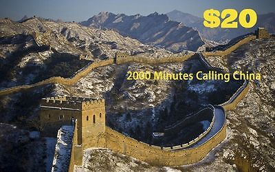 2100 Minutes $20 Pinless International Calling China Phone Card eDelivery