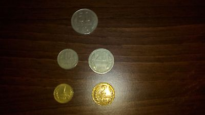 A lot of five Bulgarian coins