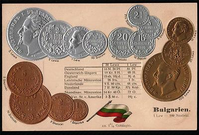 Bulgaria..coin Card   Vintage Postcard.