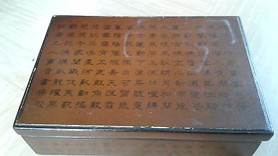 vintage wooden Chinese box with Chinese calligraphy
