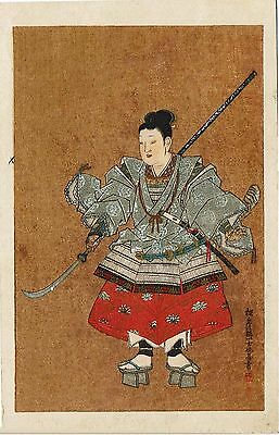 Japanese warrior postcard  - postally used