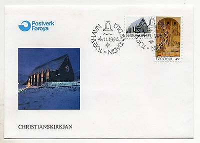 FAROE ISLANDS = 1996 Christmas, SG318/319, set/2 on unaddressed FDC.