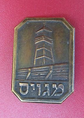 1936-1939 Jewish Palestine Metal Pin Badge Tower and Stockade Settlers Campaign