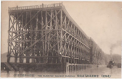 1900s MURORAN Elevated Railway Postcard JAPAN Train railroad Iburi Hokkaido