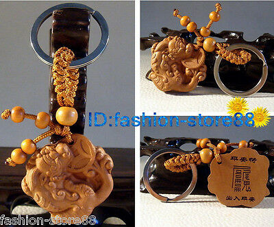 Hot! Beautiful Classical Carved Dragon wooden key chain keyring (Lucky Dragon)