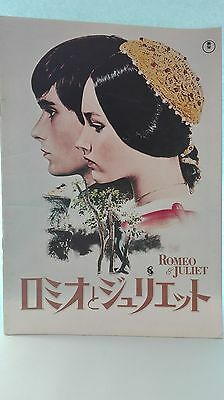 ROMEO&JULIET Movie Brochure Pamphlet Japan 1972' from Japan Toho movies
