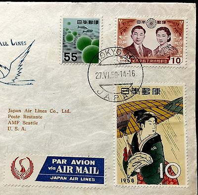 Japan 1959 First Flight Cover to U.S.