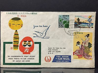 Japan Airmail Cover 1959 First Flight Cover to U.S.