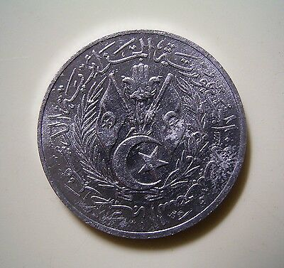* 1964 Middle Eastern 1c Coin,.. Good Circulated Condition *