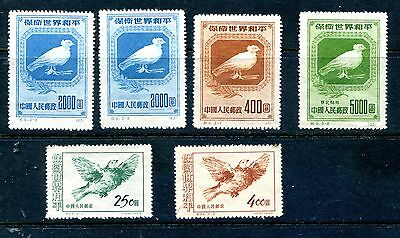CHINA  1950 & 1953 Dove of Peace    STAMPS