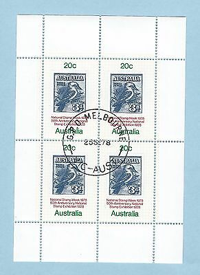 mjstampshobby 1978 Australia Souvenir Sheet National Stamp MNH OG (Lot3528)