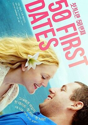 [50 FIRST DATES] Korean Mini Poster A4 Size Movie Flyer