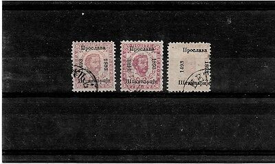 Montenegro 1893, King Nikola, 3 different 7nov stamps with overprint, Used