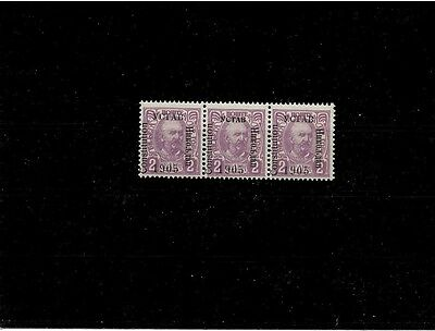 Montenegro 1905 stamps with overprint USTAV, III and V type, MH/MNH