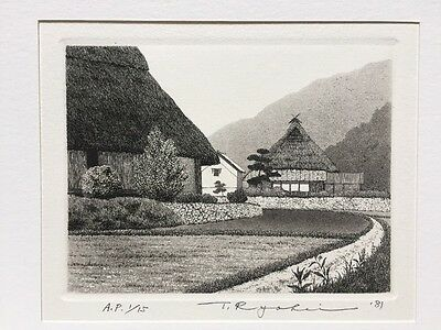 TANAKA RYOHEI - Country Road #4 1/15 A.P. Org Hand Signed & Numbered Etching !