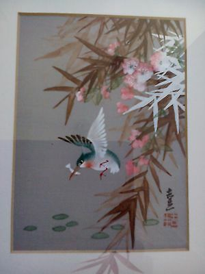 antique Chinese silk screen? painting signed