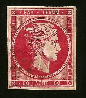 Old Hermes Mercury Head Stamp From Greece 1861 80 Lepta W. Figures On Back $250
