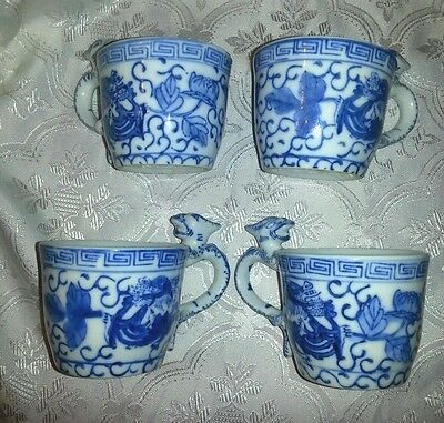 Vtg. 4 Porcelain Cups.Chinese Oriental Blue & White Dragon Handle  Unusual