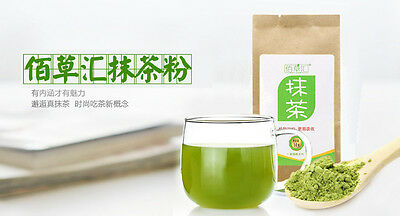 100% pure Matcha Green Tea Powder Natural ORGANIC Premium Loose 50g AA