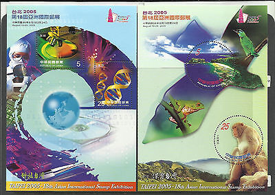 Taiwan - 2005 - MNH M/sheets x 6 - Taipei 2005 Int Stamp Exhibition