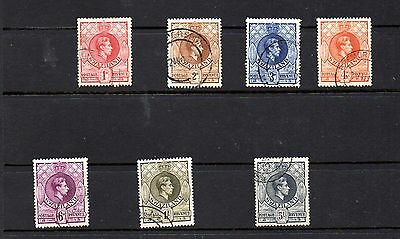 Swaziland - 1938, 7 used postage stamps from the set