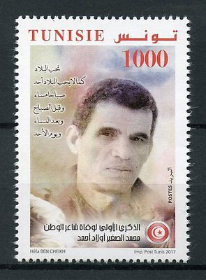 Tunisia 2017 MNH Mohamed Sghaier Ouled Ahmed Writers Poets 1v Set Stamps
