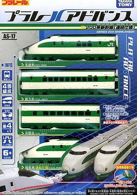Tomy Plarail Advance AS-17 JR Japan Electric Bullet Train Series 200 Shinkansen