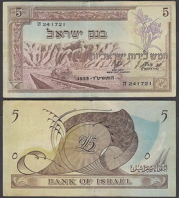 Israel 5 Lirot 1955 (VF) Condition Banknote Black Serial P-26