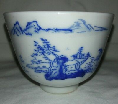 Stunning Blue and White Thin Porcelain Cup/Bowl - Chinese - Unmarked