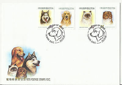Dogs and Cats - First Day Cover - Taiwan - 2005