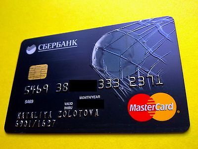 Russia Mastercard football 3D credit card