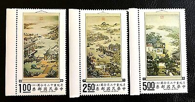 1970-1 China Taiwan Stamps SC#1685-1687 Paintings, 3 Months MNH