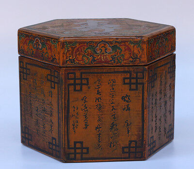 Chinese Exquisite Hand-carved Poetry and floral pattern lacquerware box