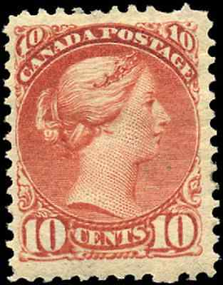 Canada #45 mint F-VF OG HR 1897 Queen Victoria 10c brown red Small Queen CV$600