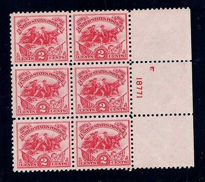 GOLDPATH US stamp SC# 629 NEVER HINGED VERY FINE Cat $52.5 _SBH_PLATE_BLOCK