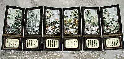 Vintage Style Asian Chinese Oriental 6 Panel Miniature Screen Landscapes 38CmW