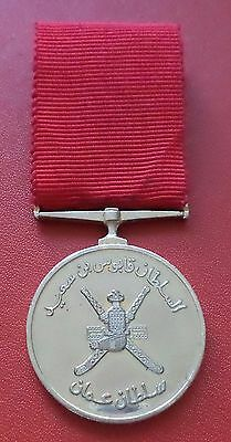 Oman Long Service and Good Conduct Medal order badge