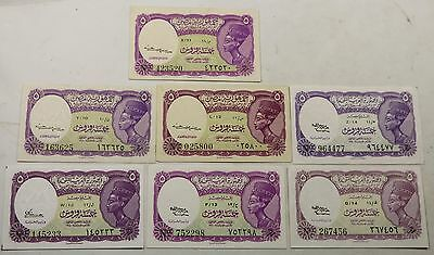 Egypt Egyptian Currency Note 5 Piastres 7 Different Notes Rare Various Condition