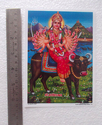 "Vihat Maa - Hindu Goddess of Gujarat - POSTER (Normal Paper 5""x7"")"