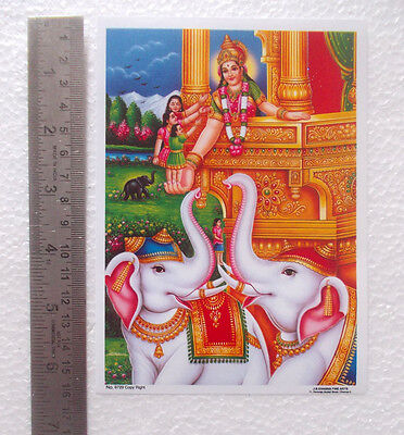 "Shakti Maa - Hindu Goddess India - POSTER (Normal Paper 5""x7"")"