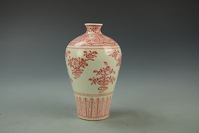 Chinese Copper Red Mini Meiping Vase