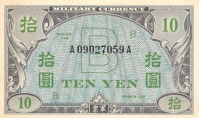 Japan  10 Yen  ND. 1945  P 71 Series A WW II issue circulated Banknote WM9