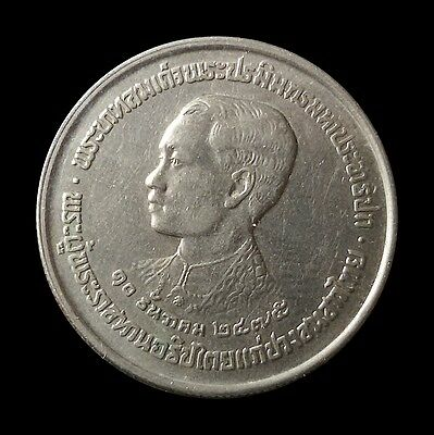Coins of King Rama VII's reign in 1980 5 baht  rare