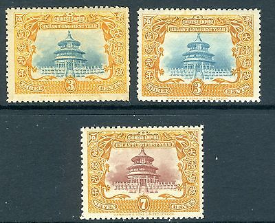 China 1909 Imperial Temple of Heaven Set MNH Q222