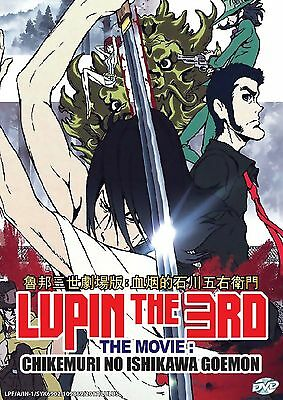 DVD Anime Lupin The 3rd The Movie : Chikemuri no Ishikawa Goemon *ENGLISH SUB*